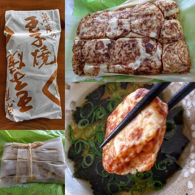 お昼ごはんに泉屋さんの #あかし玉子焼き をお持ち帰り!(*´ω`*) #明石市