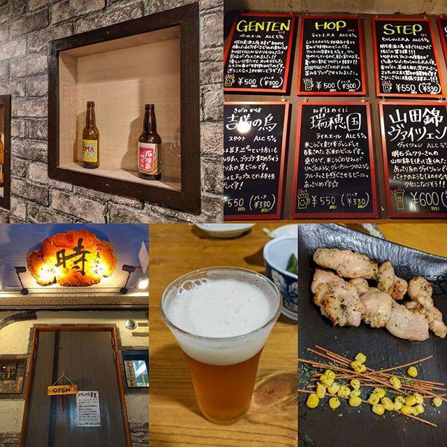 はじめましての明石麦酒工房「時」さんで飲み比べ!(*´ω`*) #明石市 #ビール